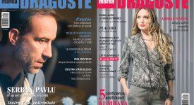 Serban Pavlu pe coperta Marea Dragoste-revistatango.ro, nr. 134, noiembrie 2017